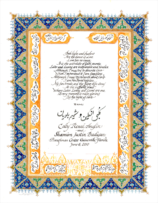 Rumi love poems marriage
