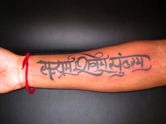 Sanskrit Calligraphy by Stewart J Thomas