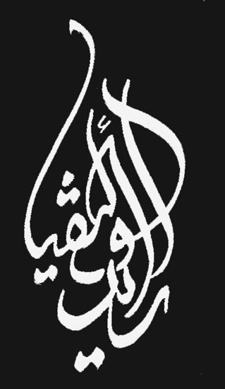 Arabic calligraphy tattoos generator pictures to pin on